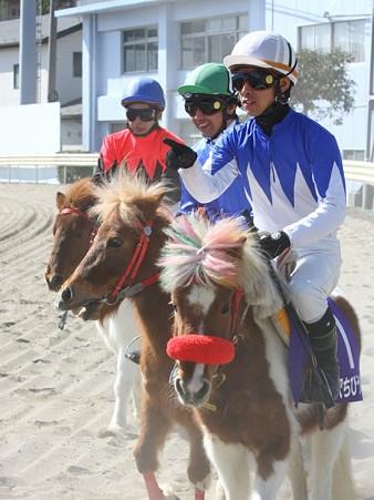 120219ポニーレースin川崎-レース後-1番スケスケランラン号と佐藤博紀騎手&6番マサヤ号と酒井忍騎手