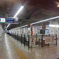 Photos: 近鉄京都駅4番線完成(3)