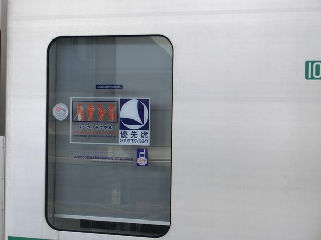 東京メトロ優先座席ステッカー