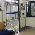 写真: 京阪:5000系(車内)-03