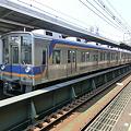 Photos: 南海:9000系-01