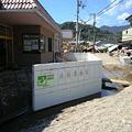 写真: 井関保育所。指定避難場所が...