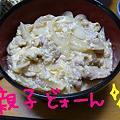 写真: 親子丼