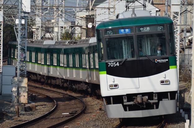 京阪電鉄 7000系