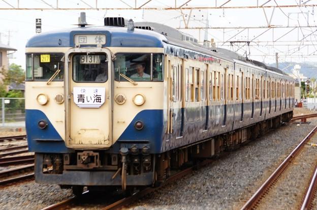 113系マリ217編成「快速 青い海」館山駅入線
