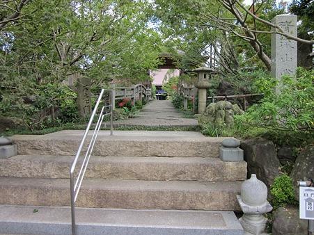 常泉寺 山門