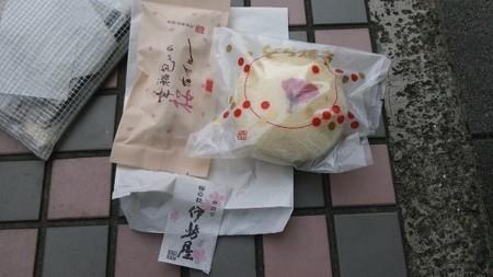 どら焼き(桜あん)