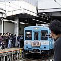Photos: 空気読め!