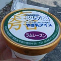 Photos: やぎ乳アイス