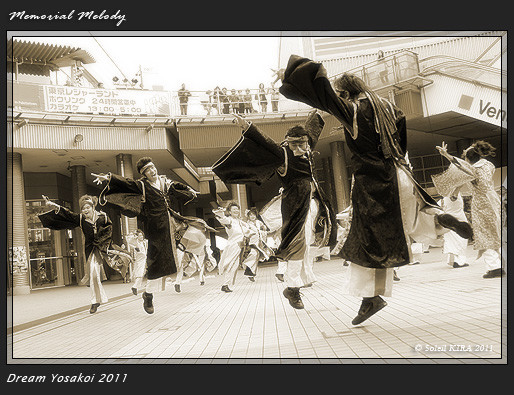 写真: 蔵っこ_02 - 第10回ドリーム夜さ来い祭り