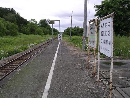 智恵文駅ホーム4