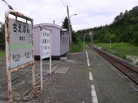 智恵文駅ホーム3