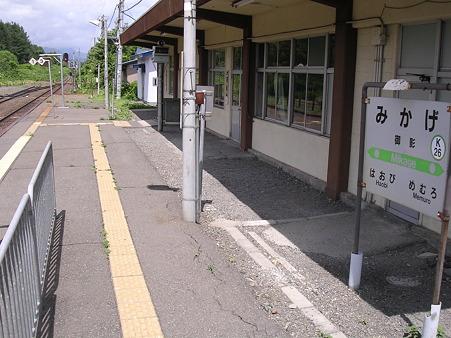 御影駅ホーム1