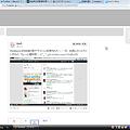 写真: Twitter新デザインの埋め込み機能をブログで試す