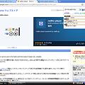 写真: Chromeエクステンション:radiko player(番組情報)