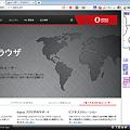 Photos: 国交省携帯サイトの「レーダーナウキャスト」をOperaのパネルに追加!(愛知県)