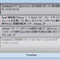 写真: Operaスピードダイヤルエクステンション:Timeline(150%、拡大)