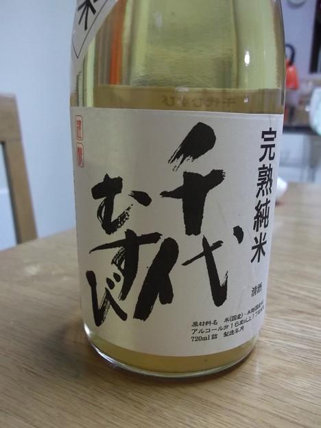 千代むすび2012.02 (5)