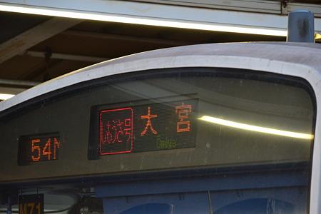 3色LED式方向幕(209系500番台)@東松戸駅[12/28]
