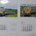 写真: masapipoosan 2012年カレンダー 7月-8月