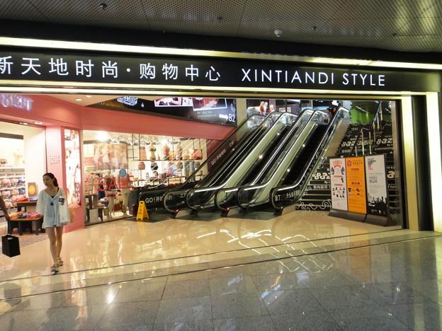 Photos: 新天地時尚 地下鉄からの入口