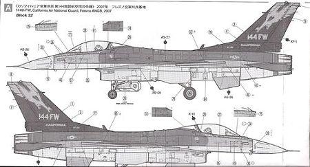 F-16C (2)