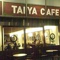 写真: 外観1@TAIYA CAFE