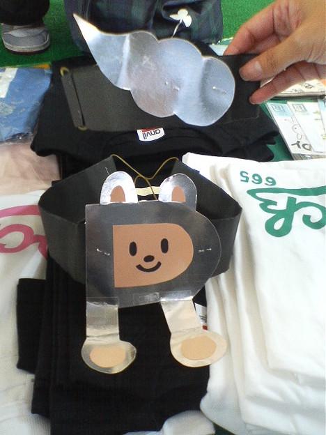 某幼稚園制作 運動会お遊戯用ロロッコ変身セット