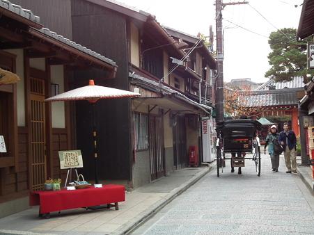 京都2 184