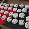 Photos: 猫茶碗