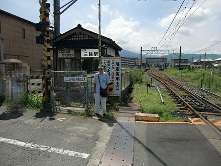 JR三輪駅3903-2