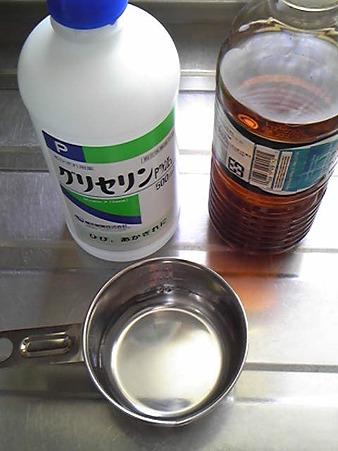 木酢液化粧水の材料_02