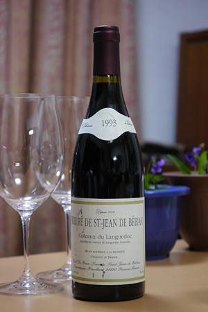 Prieure de St-Jean de Bebian 1993