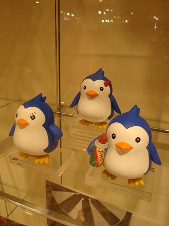 Mawaru-Penguindrum028