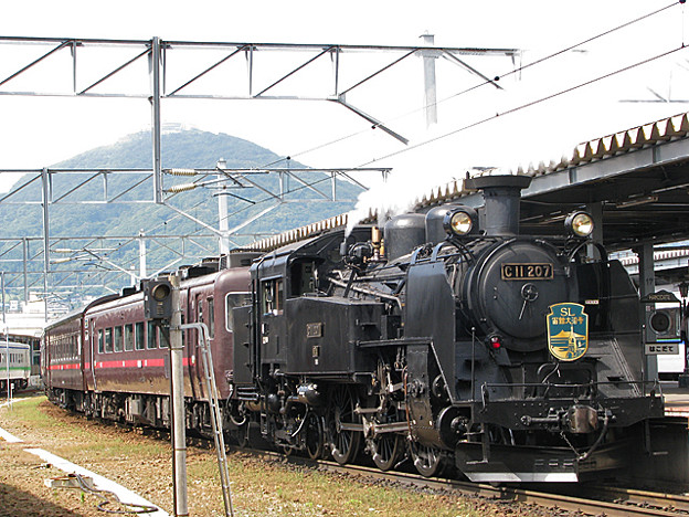 C 11 207 SL函館・大沼号