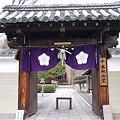 写真: 2012年01月08日_DSC_0086千本釈迦堂(大報恩寺