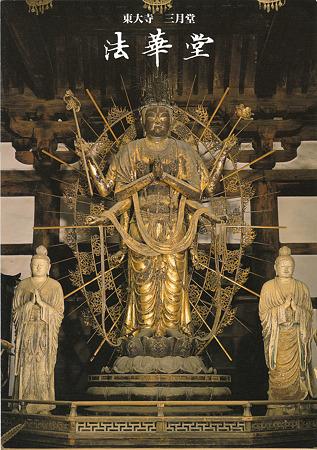 IMG_0001東大寺法華堂 不空羂索観音立像と日光月光菩薩