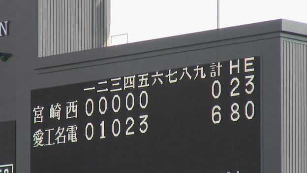 【春のセンバツ】宮崎西高弾丸応援バスツアー54