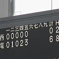 Photos: 【春のセンバツ】宮崎西高弾丸応援バスツアー54