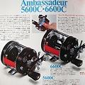 Photos: Ambassadeur 5600C/6600C