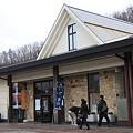 しなの鉄道 屋代駅