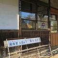 信濃川田駅 点景2
