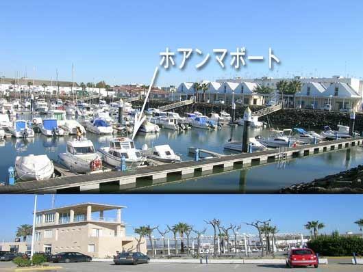 Photos: 2238_yacht-club