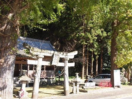安岐 山神社
