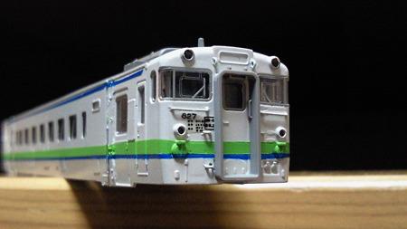 NEC_0527