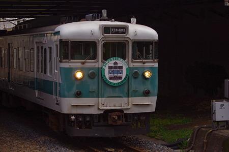 IMGP7642