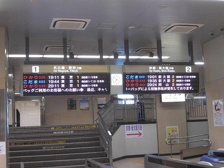 123-岐阜羽島2