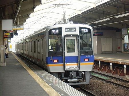 n8007
