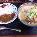写真: こく一番 みそラーメン+ミニカレー