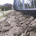 Photos: ハウス周辺の畦壊し